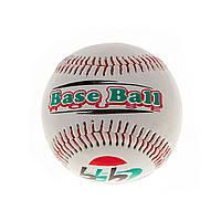 Мяч бейсбольный кж