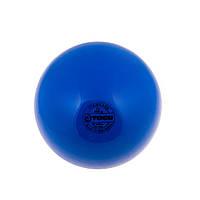 Мяч гимнастический 300гр синий Togu