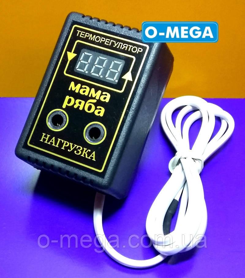 Терморегулятор цифровой МАМА РЯБА для инкубатора (-30...+124)