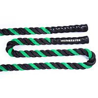 Канат для кроссфита IronMaster длина 12м IR95104-1250