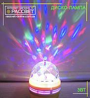Светодиодная диско-лампа RGB Е27 с переходником для включения в розетку