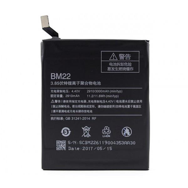 Аккумулятор Mi BM22 для Xiaomi Mi5, Mi5 Standart Edition, Mi5 Exclusive Edition (Original) 3000мАh