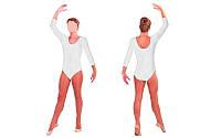 Купальник гимнастический с длинным рукавом Бифлекс белый UR DR-57-W