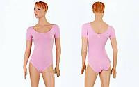 Купальник гимнастический с коротким рукавом Хлопок розовый UR DR-1053-P