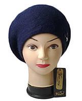 Берет женский вязаный Laima  шерсть с ангорой цвет синий темный
