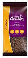Драже крипсы в молочном шоколаде Nestle Docello, 500 гр