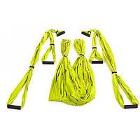 Гамак для йоги со стропами Zelart (FI-5323-3)