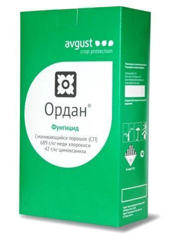 Фунгицид Ордан 73,1 % Avgust  - 1 кг