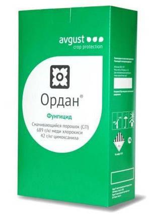 Фунгицид Ордан 73,1 % Avgust  - 1 кг, фото 2