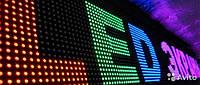 Cветодиодная Бегущая Строка RGB LED Цветная 100 x 20 см - Уличная