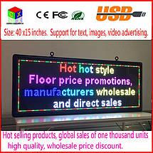 Cветодиодная Бегущая Строка RGB LED Цветная 100 x 20 см - Уличная, фото 3