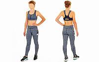 Топ для фитнеса и йоги VSX CO-6415-1