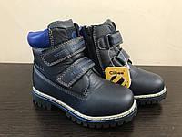 Детские зимние ботинки Clibee 26-31
