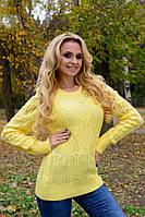 Свитер  шерстяной Лика 1545 желтый 42-48р