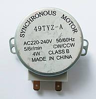 Двигатель поддона микроволновой (СВЧ) печи 220 В универсальный