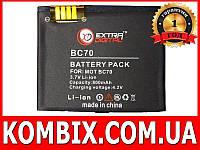 Аккумулятор для Motorola BC70 | Extradigital