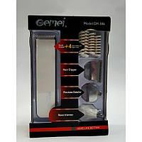 Машинка для стрижки волос, бритва, триммер Gemei GM-586 4 в 1
