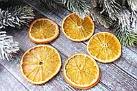 Сушенные апельсины для декора 10 шт/уп.