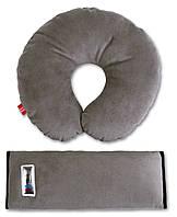 Комплект дорожный для сна Eternal Shield (серый) 4601234567831