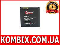 Аккумулятор для Sony Ericsson BST-38 | Extradigital