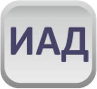 Модуль для определения инвазивного артериального давления 2-х канальный IBP2 Heaco (Великобритания)