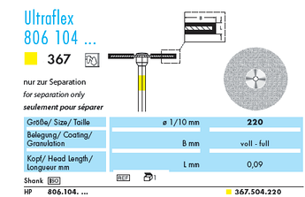 Алмазний диск NTI Ultraflex