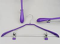Плечики вешалки тремпеля металлический в силиконовом покрытии костюмный фиолетового цвета, длина 44,5 см