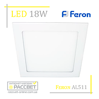 Светодиодный светильник Feron AL511 18W 1080Lm 4000K (LED панель) квадратная, фото 1