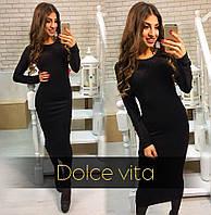 Женское модное платье из люрекса (3 цвета), фото 1