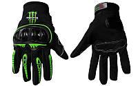 Мотоперчатки текстильные MONSTER M-4542