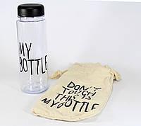 CUP Бутылка с чехлом My bottle 360 Черный   100