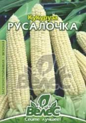 Семена кукурузы Русалочка  20г ТМ ВЕЛЕС