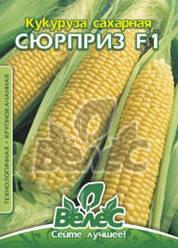 Семена кукурузы Сюрприз F1  15г ТМ ВЕЛЕС