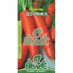 Насіння моркви Долянка 3г ТМ ВЕЛЕС