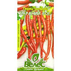 Семена перца острого Бараний рог 0,3г ТМ ВЕЛЕС