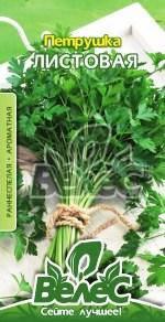 Семена петрушки листовой Листовая  3г Т ВЕЛЕС, фото 2