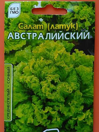Семена салата Австралийский  1г ТМ ВЕЛЕС, фото 2