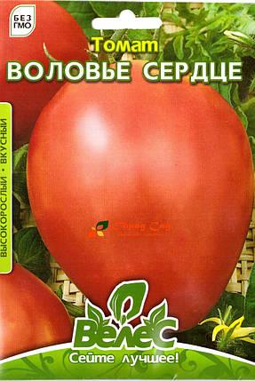 Семена томата Воловье сердце  1г ТМ ВЕЛЕС, фото 2
