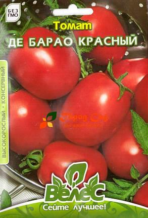 Семена томата Де Барао красный  1г ТМ ВЕЛЕС, фото 2