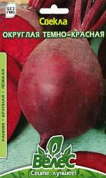Семена свеклы Округлая темно-красная 20г ТМ ВЕЛЕС