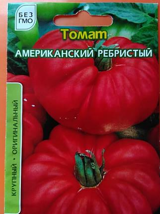 Семена томата Американский ребристый  0,15г ТМ ВЕЛЕС, фото 2
