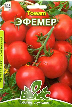 Семена томата Эфемер  1г ТМ ВЕЛЕС, фото 2