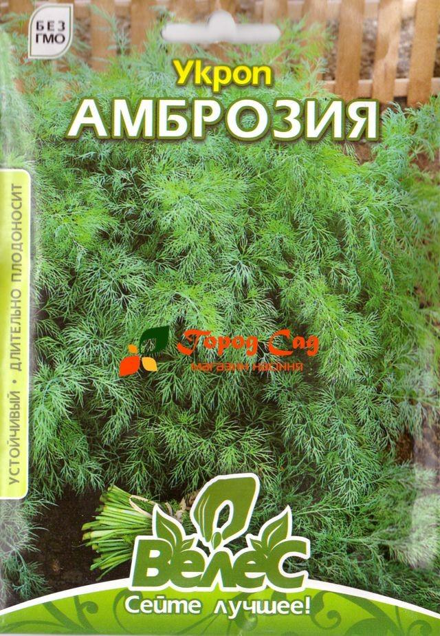 Семена укропа Амброзия 20г ТМ ВЕЛЕС
