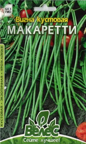 Семена вигны кустовой Макаретти 5г ТМ ВЕЛЕС