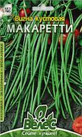Семена вигны кустовой Макаретти 5г