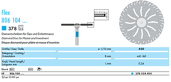 Алмазний диск для швидкого розрізання керамічних заготовок