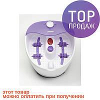 Ванночка массажер для ног Mesko MS 2152 / Массажная ванночка