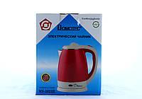 Чайник MS 5023 Красный 220V/1500W  ТОЛЬКО ЯЩИКОМ!!!   12
