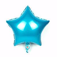 Шар фольга Звезда голубая