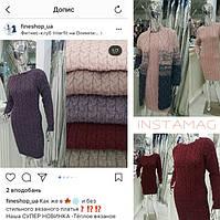 Лидер продаж ! роскошные вязаные платья из коллекции осень зима 2018.